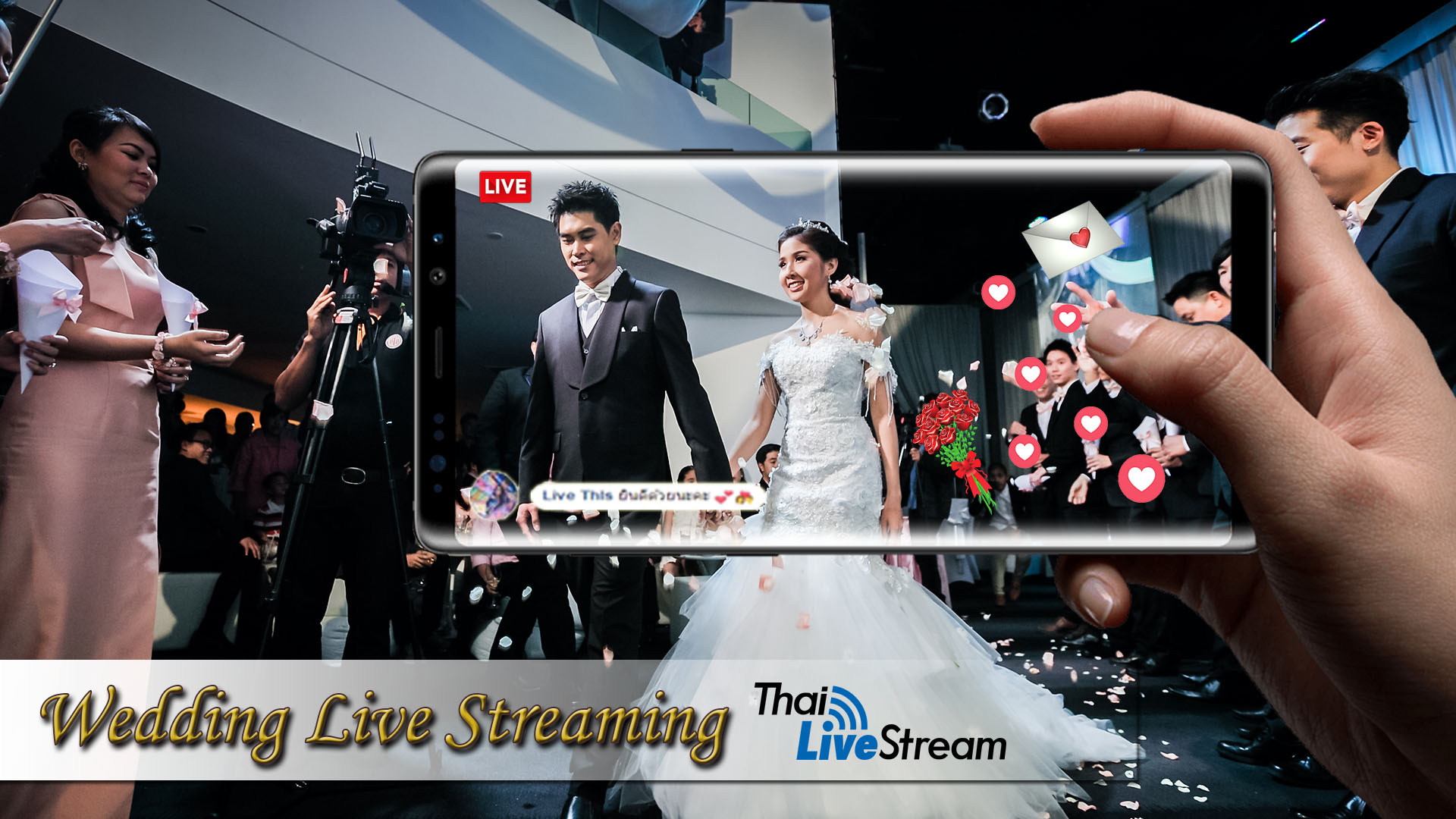 Wedding Live-stream