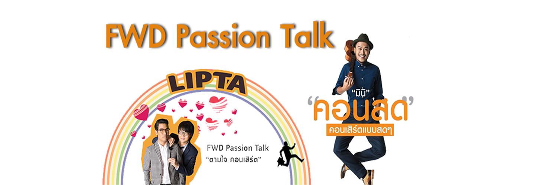 FWD Passion Talk