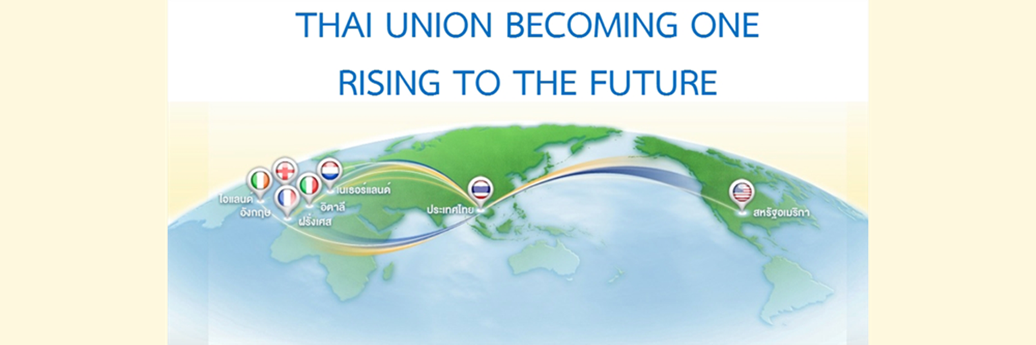 THAI UNION BECOMING ONE RISING TO THE FUTURE