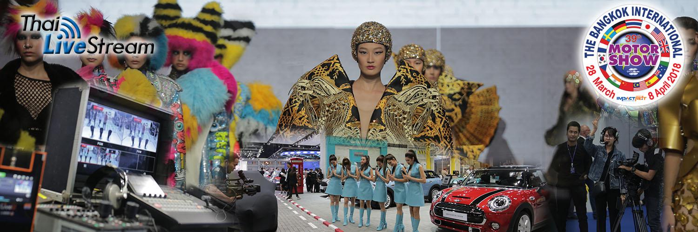The Bangkok International Motor Show 2018